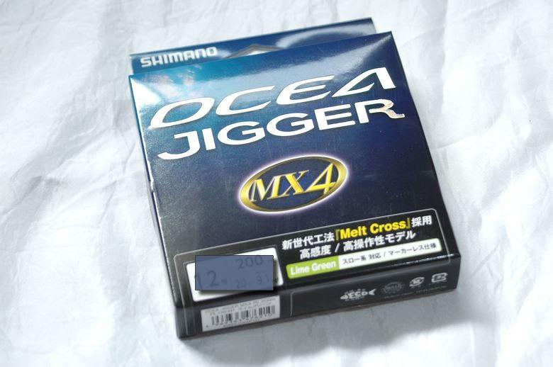 SHIMANO (シマノ) OCEA JIGGER MX4 PE 600m 3.0号 52lb. 23.6kg [ PL-O94P/JAN#47638 8] 定価7,260(税抜)_画像1