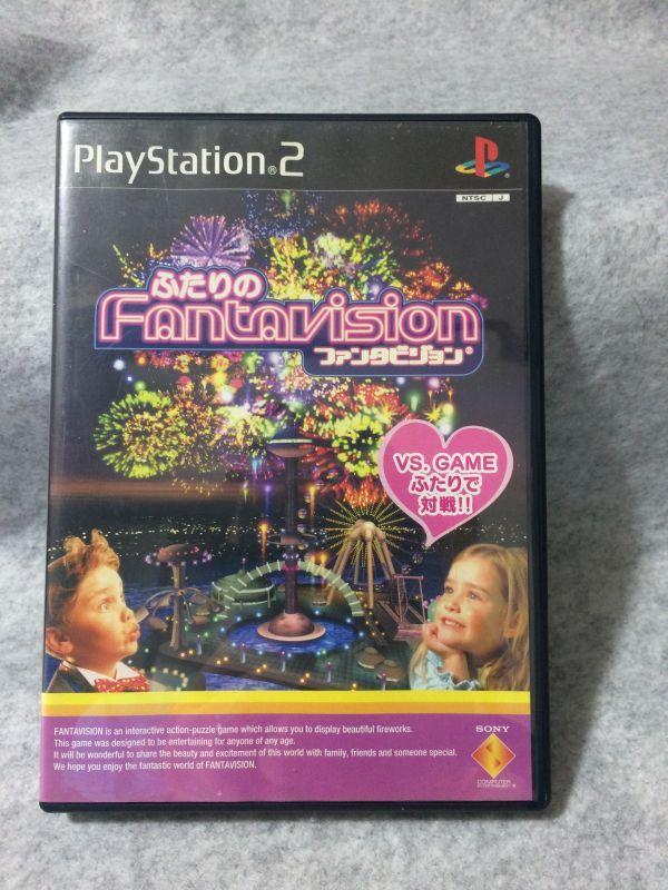 PS2ソフト ふたりのFANTAVISION
