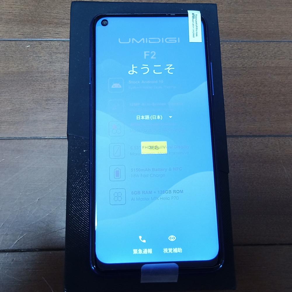 新品/SIMフリースマートフォン UMIDIGI F2_画像6