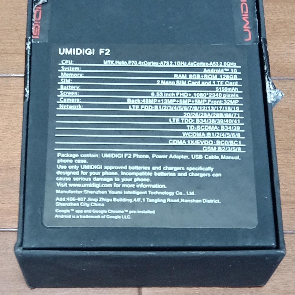 新品/SIMフリースマートフォン UMIDIGI F2_画像8