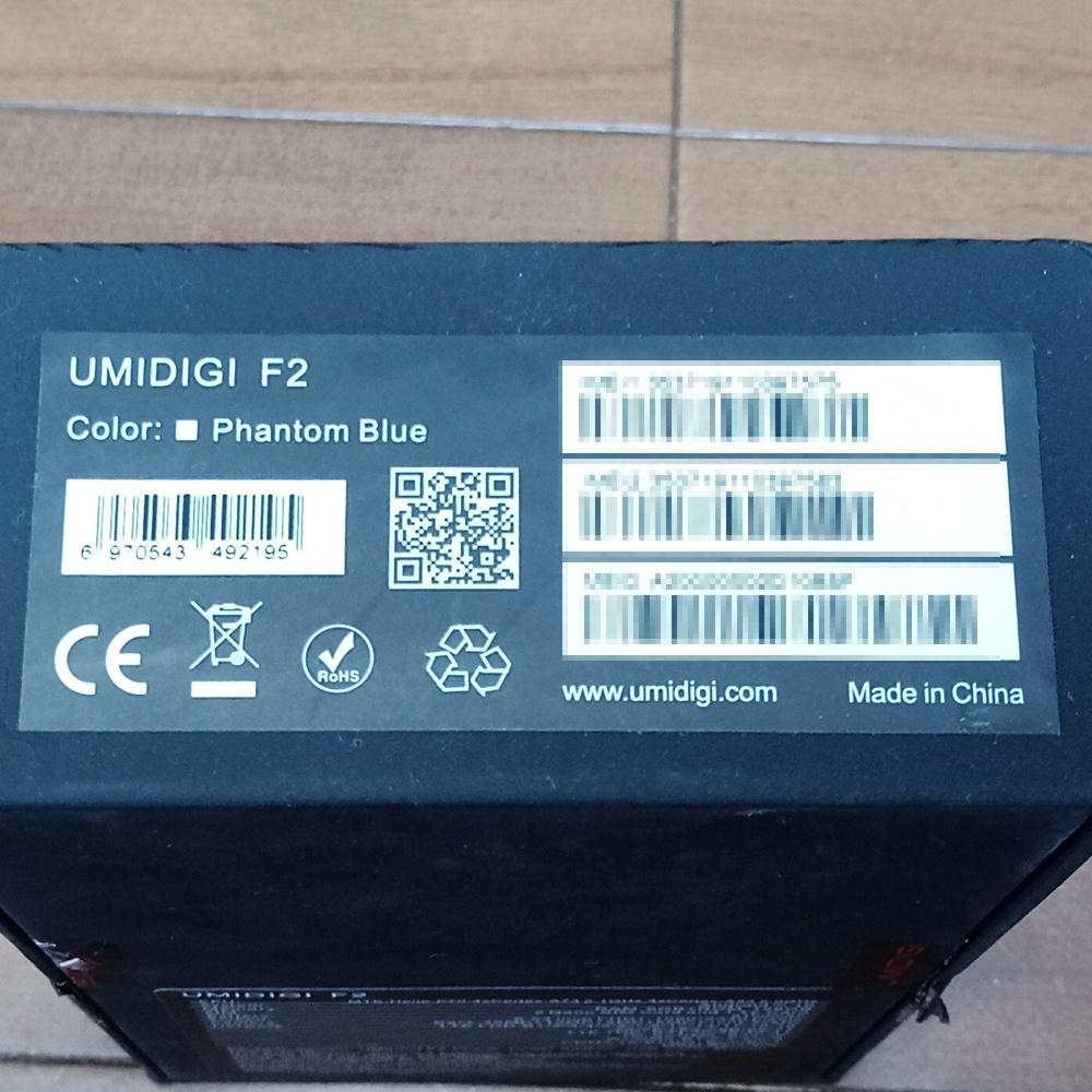 新品/SIMフリースマートフォン UMIDIGI F2_画像9
