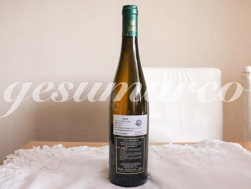 ボンチ サン・ミケーレ 2013 【750ml】Bonci San Michele イタリア マルケ 白ワイン ヴェルディッキオ_画像3