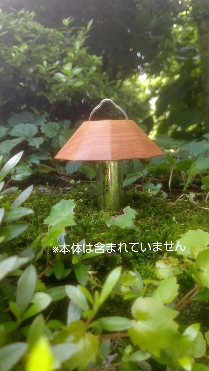 ゴールゼロ ランタンシェード(ウッド製ハンドメイド品)