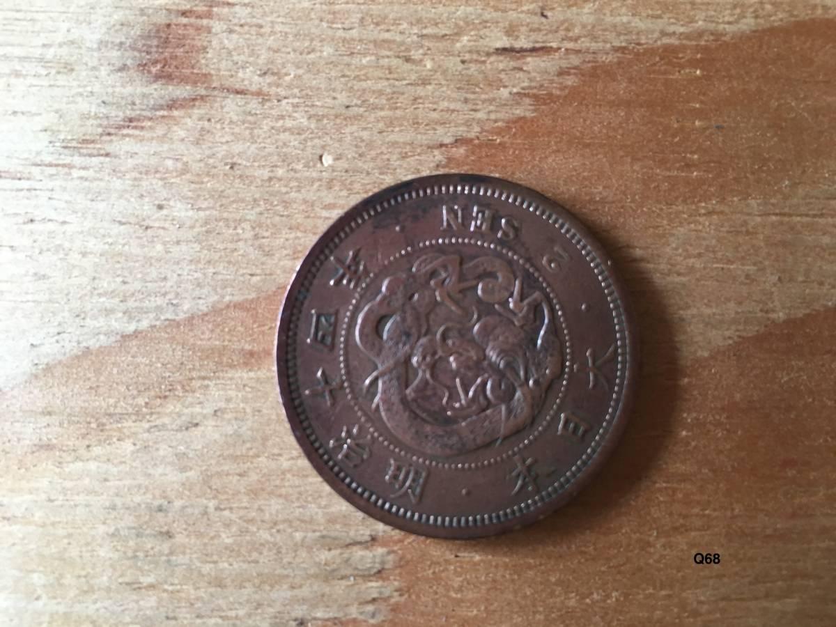 日本コイン 明治十四年 二銭 1枚_画像2