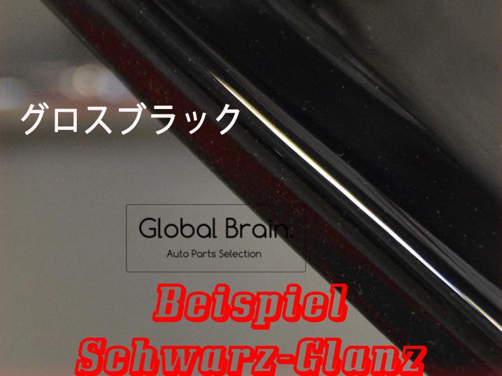 スズキ スイフト スポーツ ZC32S フロント バンパー リップ スポイラー +ウィングレット / アンダー スプリッター フラップ カナード_画像5