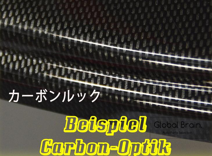スズキ スイフト スポーツ ZC32S フロント バンパー リップ スポイラー +ウィングレット / アンダー スプリッター フラップ カナード_画像6