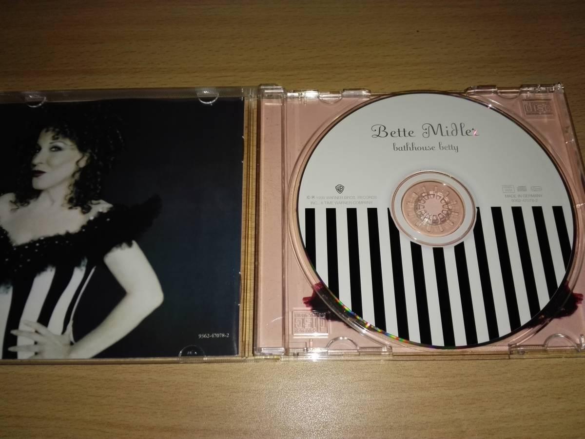 CD「Bette Midler Bathhouse Betty」