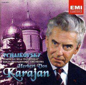 チャイコフスキー:交響曲第6番「悲愴」/ヘルベルト・フォン・カラヤン_画像1