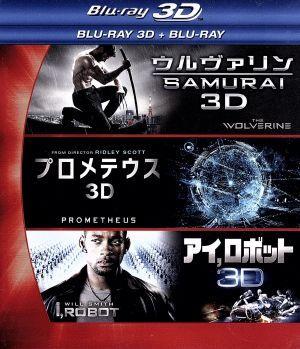 FOX SF 3D2DブルーレイBOX(Blu-ray Disc)/(洋画)_画像1