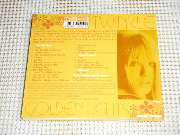 廃盤 Twinkle トゥウィンクル Golden Lights / RPM / 60s UK POP 夢見るシャンソン人形 Terry Golden Lights 等 大容量24曲収録 良質ベスト