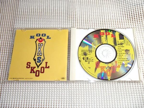 廃盤 Kool Skool クール スクール / Gary James ( Bootsy's New Rubber Band Da Krash )在籍 Jesse Johnson ( the time ) 制作 TOCP 6454