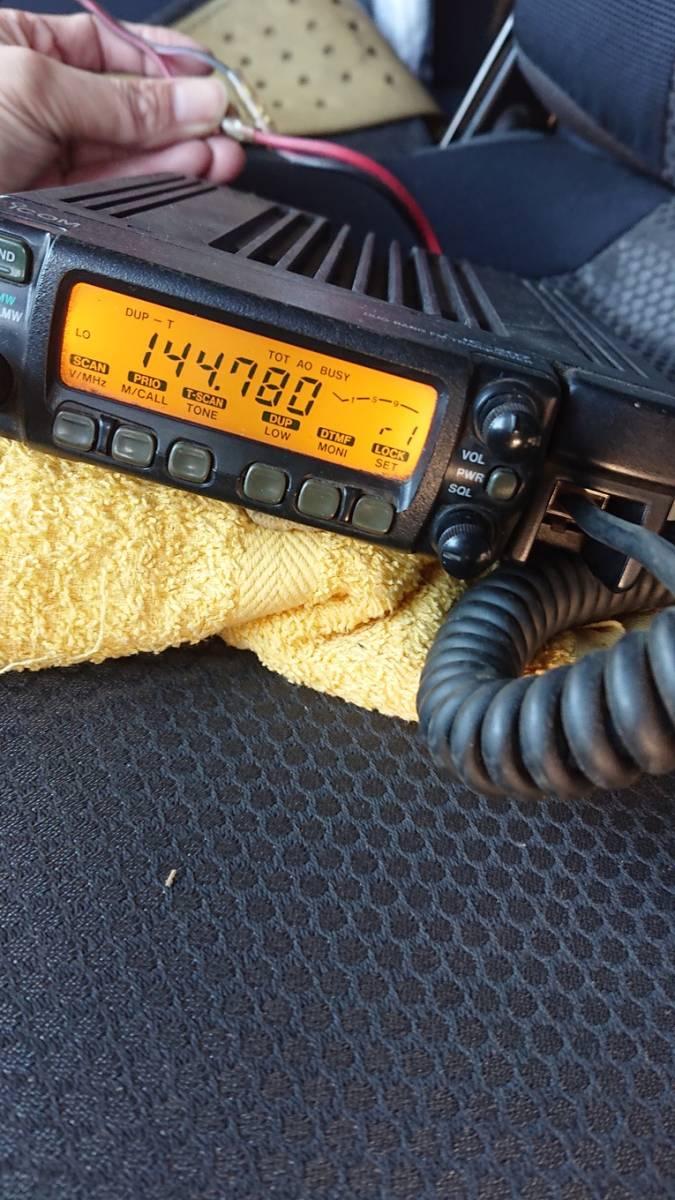 icom IC-207 144/430MHz DUO BAND FM TRANSCEIVER