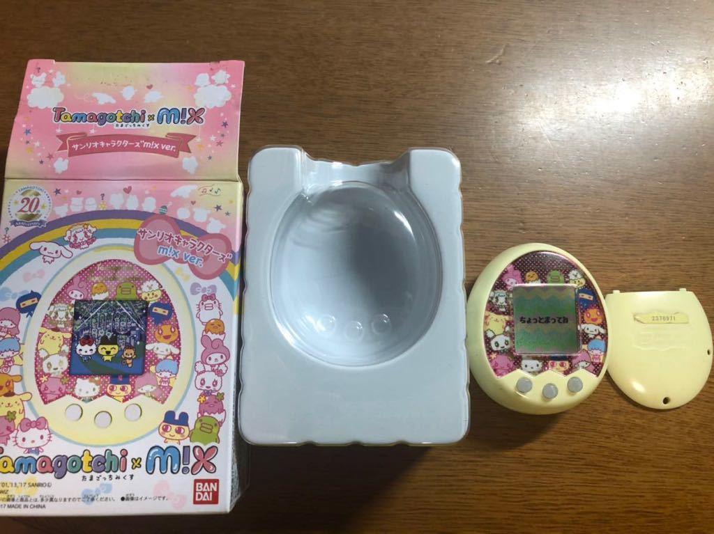 Tamagotchi m!x(たまごっちみくす) サンリオキャラクターズ m!x ver.☆本体_画像1