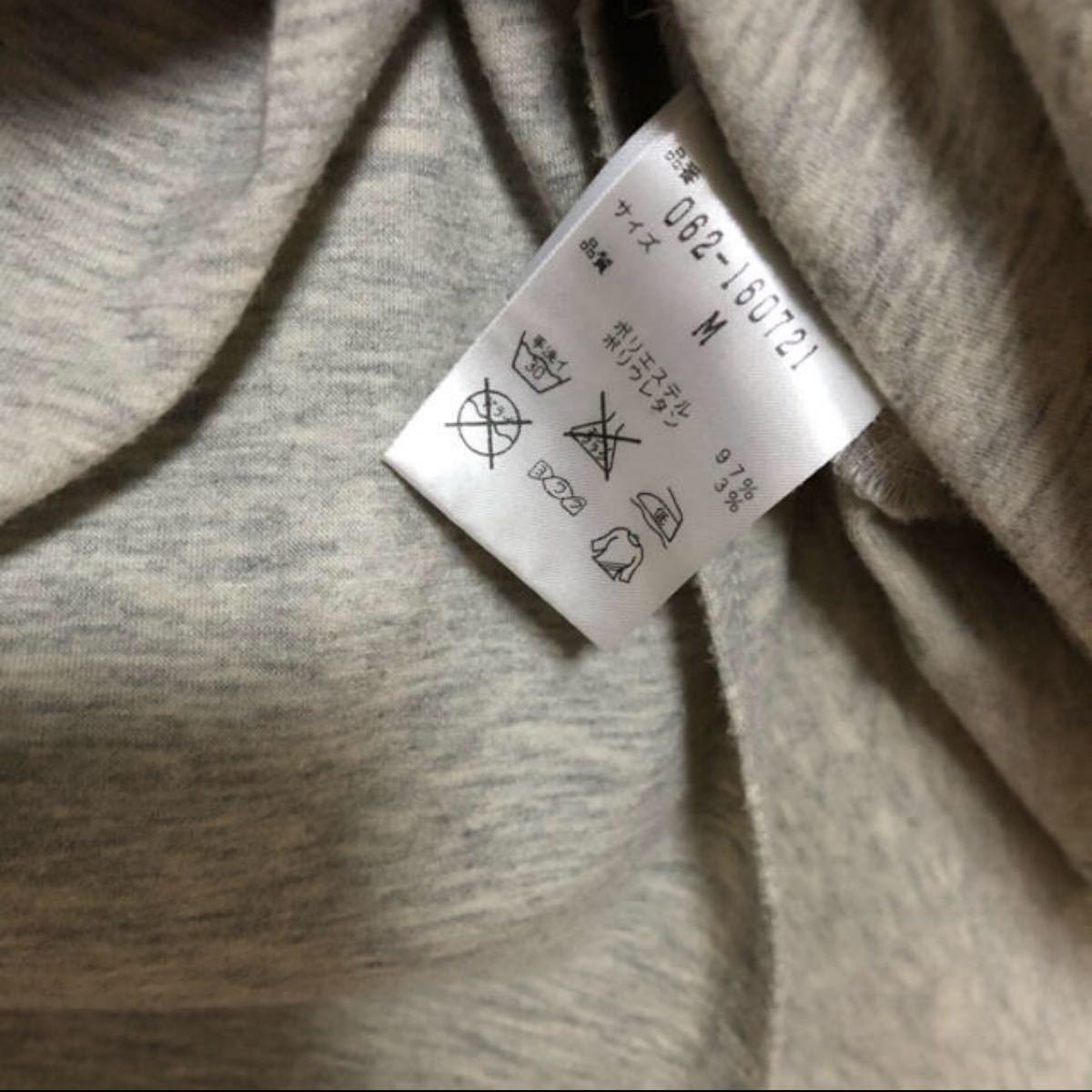 トップス カットソー Tシャツ ロンT グレー袖ビーズ付 M