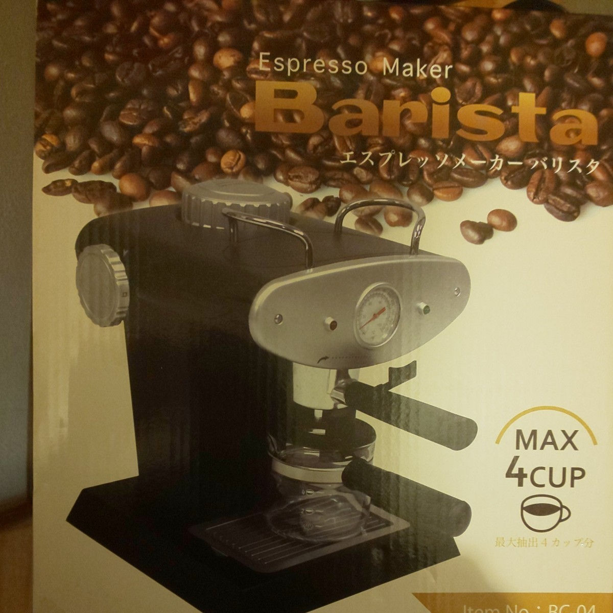 コーヒーメーカー カプチーノ