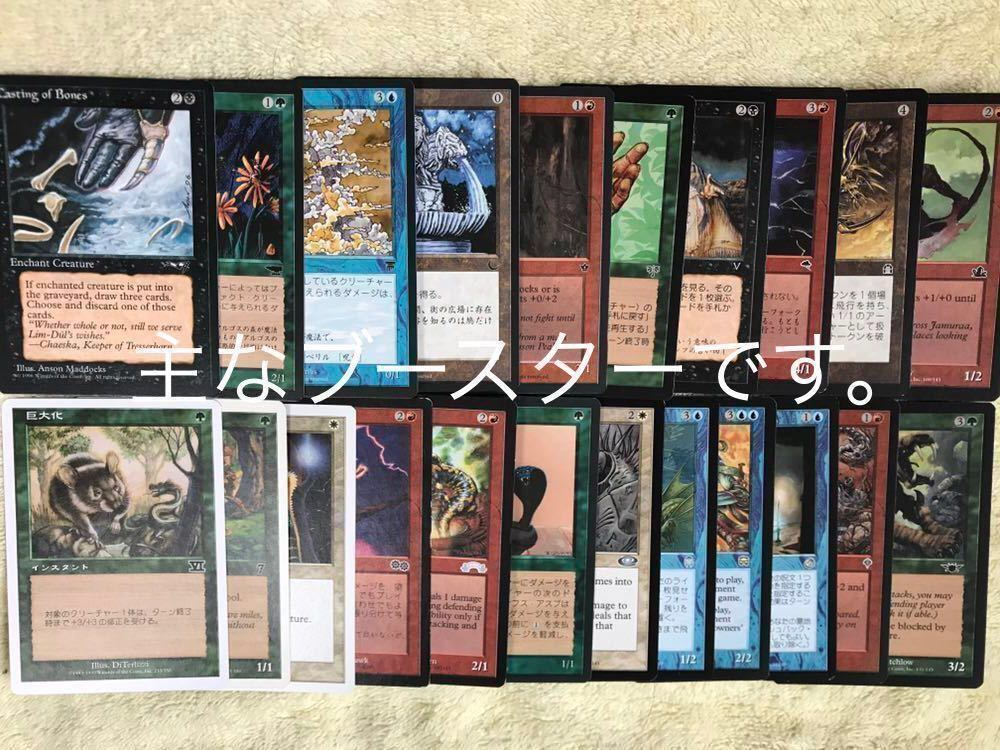 MTG まとめ 大量 レア、foil必ず込み マジック コモン pauper シングルカード 在庫処分 1kg 旧版あり 送料188円_画像4