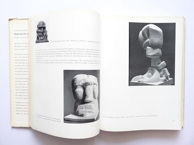 洋書◆彫刻作品写真集 ドイツ語 本 工芸品_画像4
