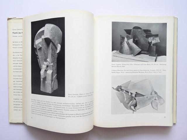 洋書◆彫刻作品写真集 ドイツ語 本 工芸品_画像5