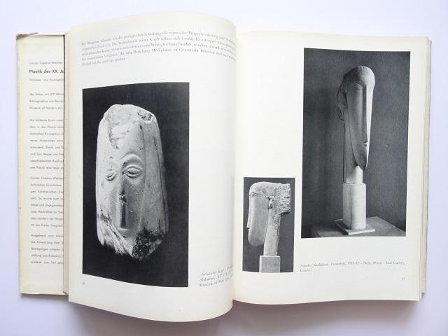 洋書◆彫刻作品写真集 ドイツ語 本 工芸品_画像2