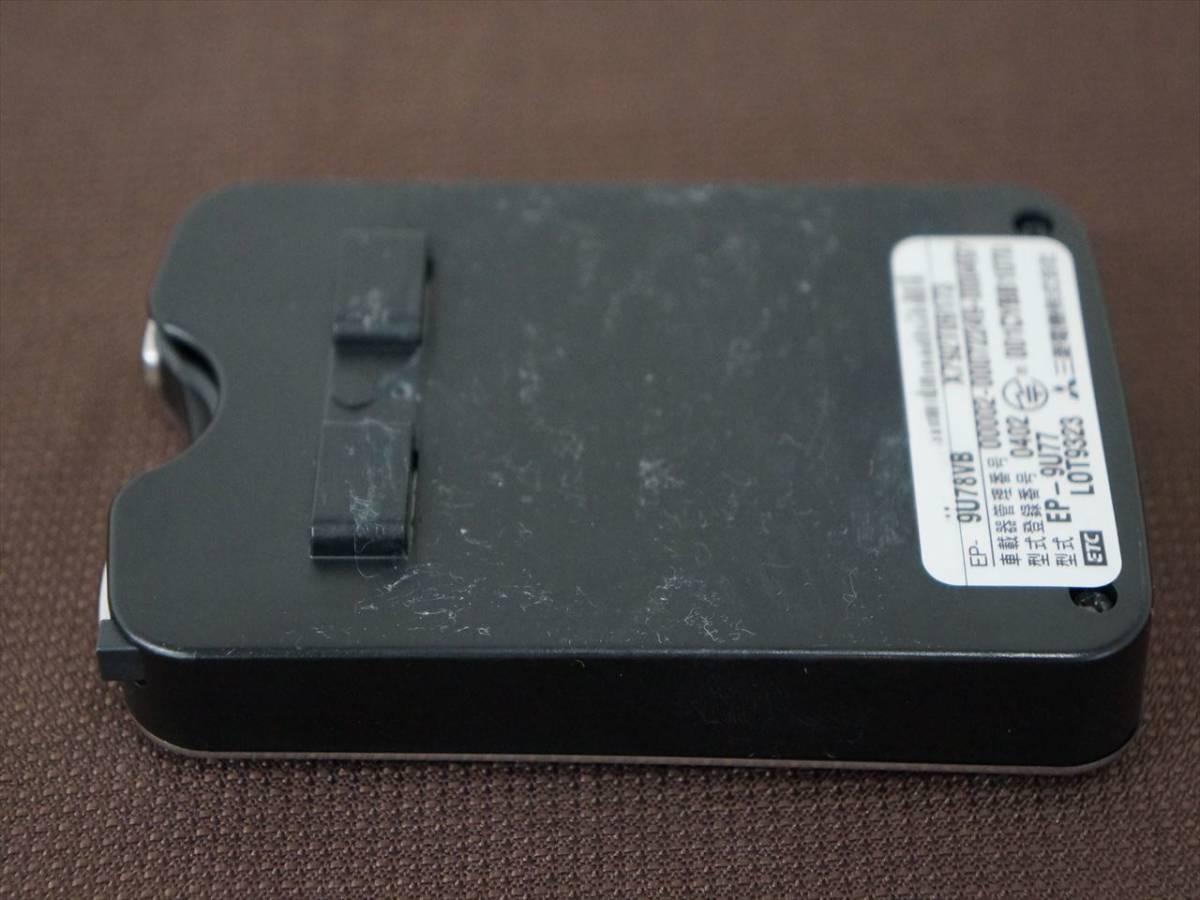 (良品)(軽自動車登録) 三菱電機 アンテナ分離型ETC EP-9U77/EP-9U78VB (音声案内タイプ) (平成28年7月登録)_画像8