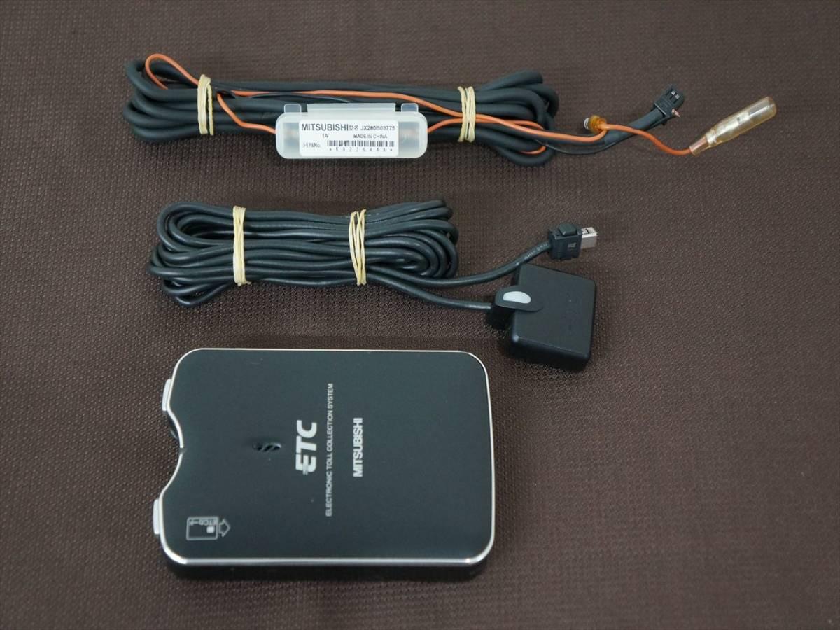 (良品)(軽自動車登録) 三菱電機 アンテナ分離型ETC EP-9U77/EP-9U78VB (音声案内タイプ) (平成28年7月登録)_画像1
