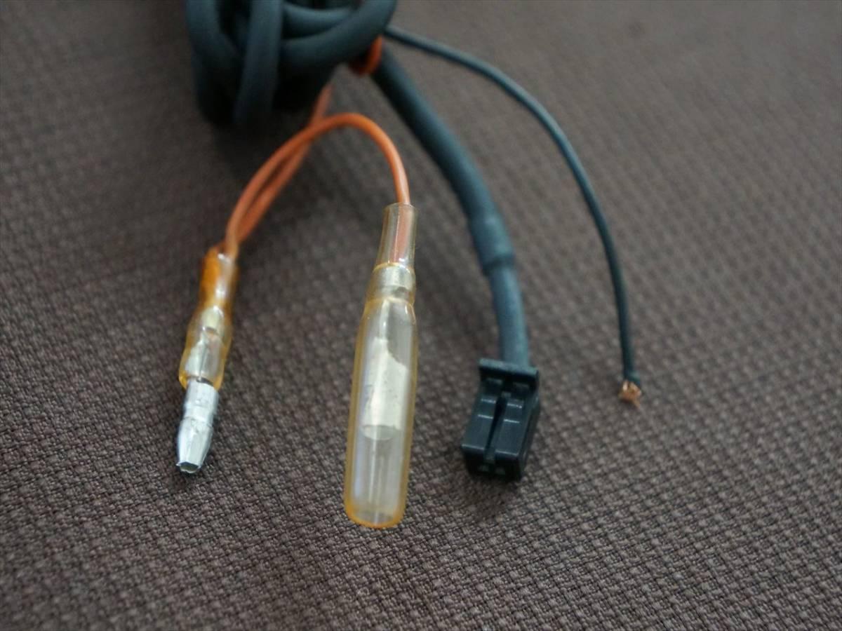 (良品)(軽自動車登録) 三菱電機 アンテナ分離型ETC EP-9U77/EP-9U78VB (音声案内タイプ) (平成28年7月登録)_画像4