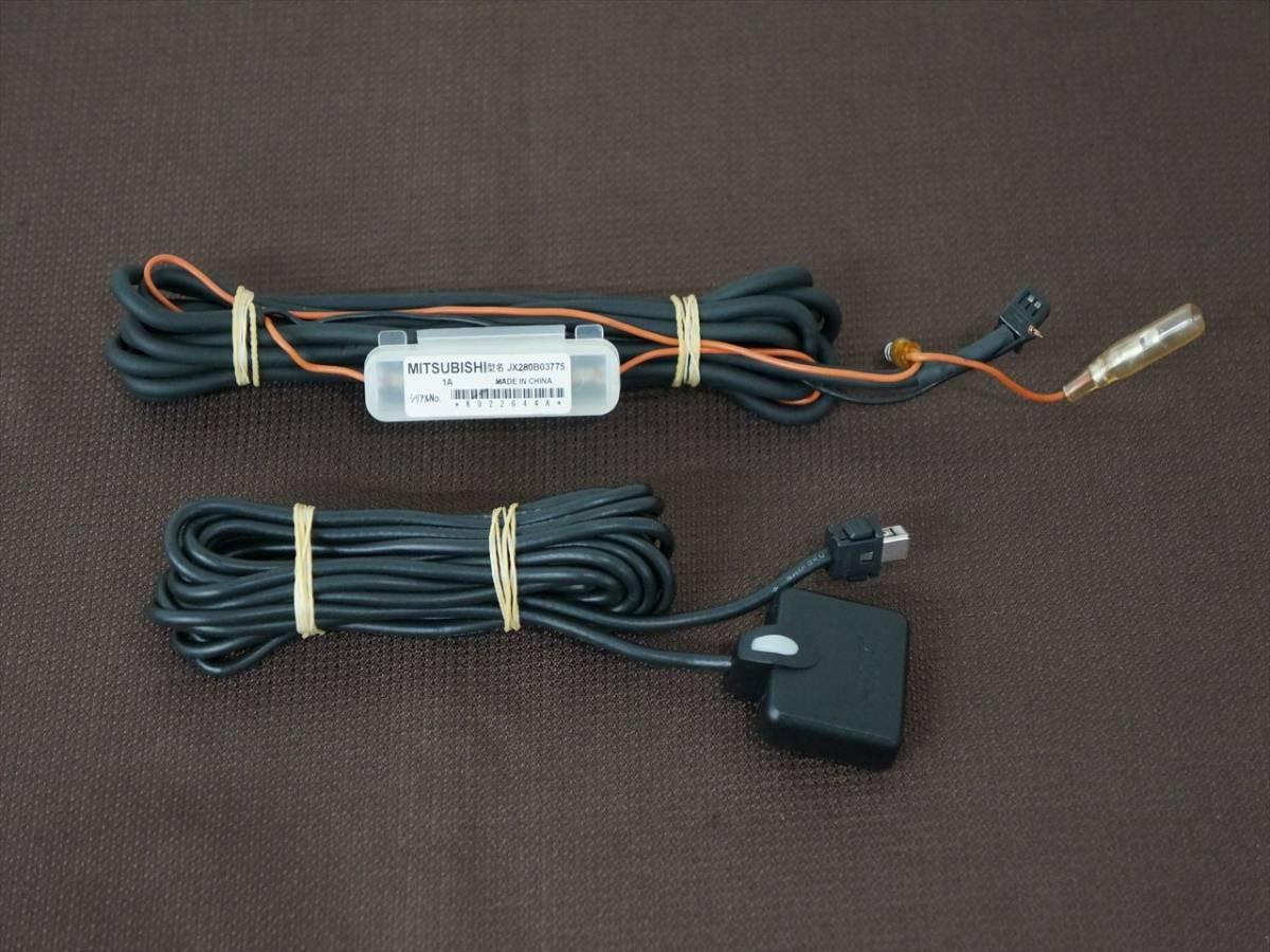(良品)(軽自動車登録) 三菱電機 アンテナ分離型ETC EP-9U77/EP-9U78VB (音声案内タイプ) (平成28年7月登録)_画像3