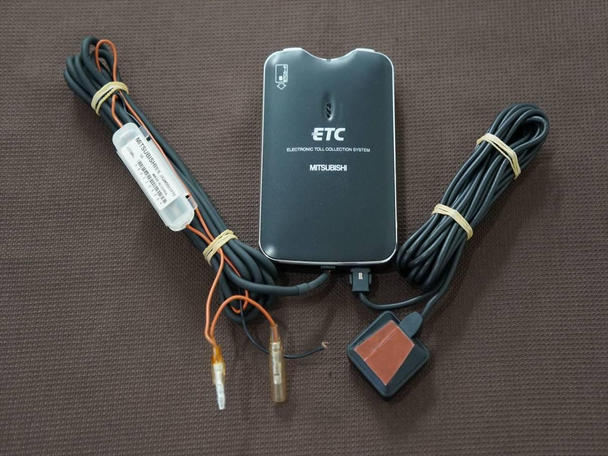 (良品)(軽自動車登録) 三菱電機 アンテナ分離型ETC EP-9U77/EP-9U78VB (音声案内タイプ) (平成28年7月登録)_画像2