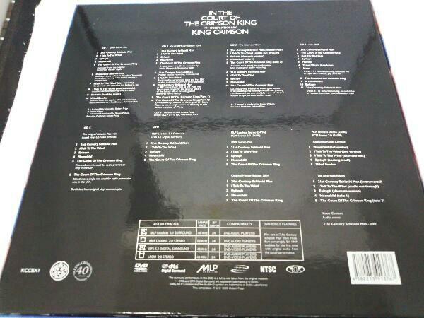 キング・クリムゾン CD クリムゾン・キングの宮殿 デビュー40周年記念エディション完全限定盤 ボックス・セット(紙ジャケット仕様)_画像2
