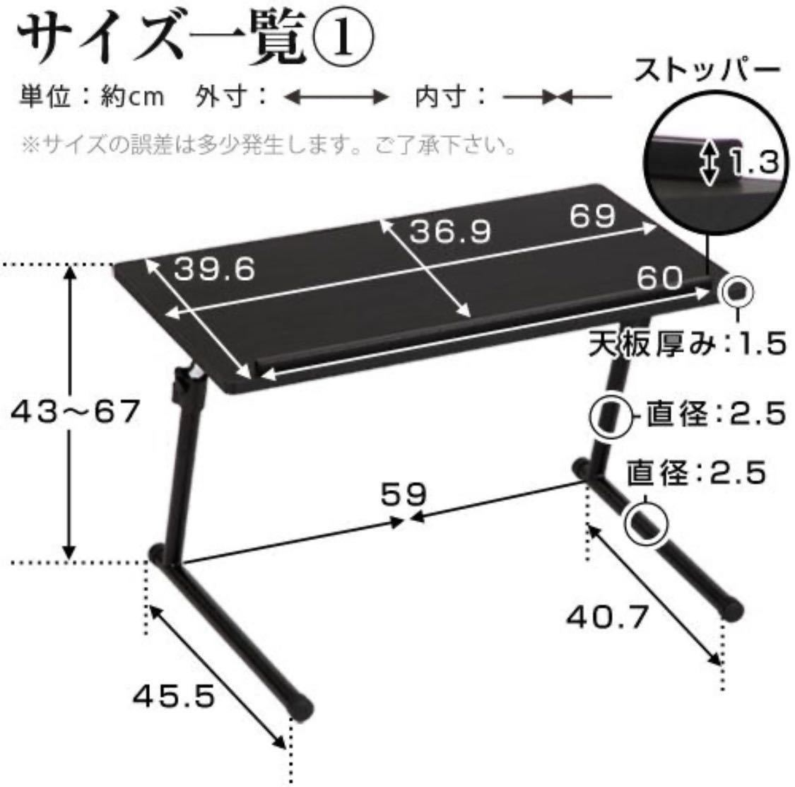 昇降テーブル_画像3