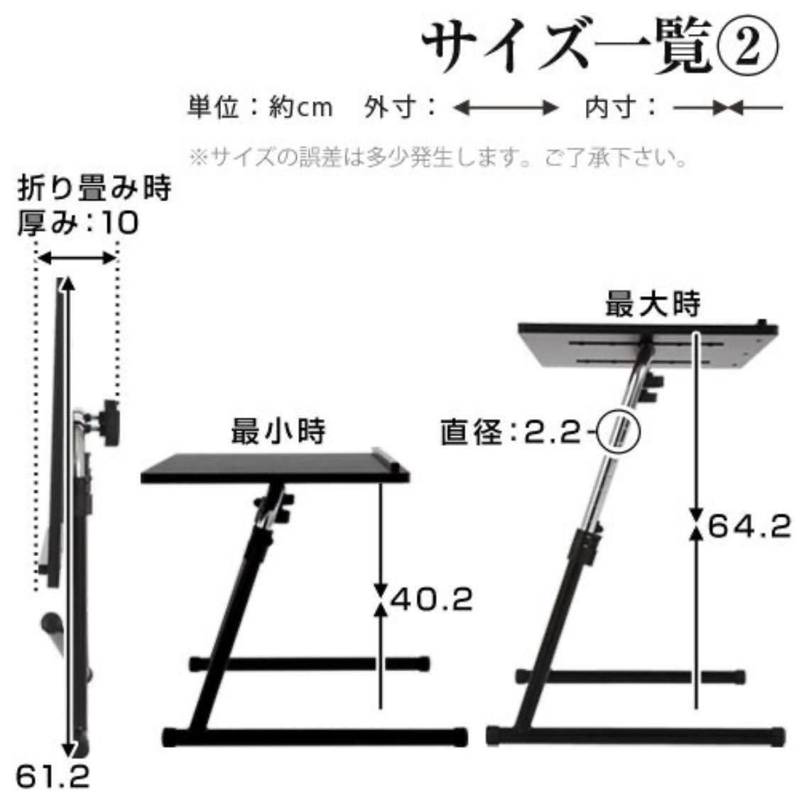 昇降テーブル_画像4