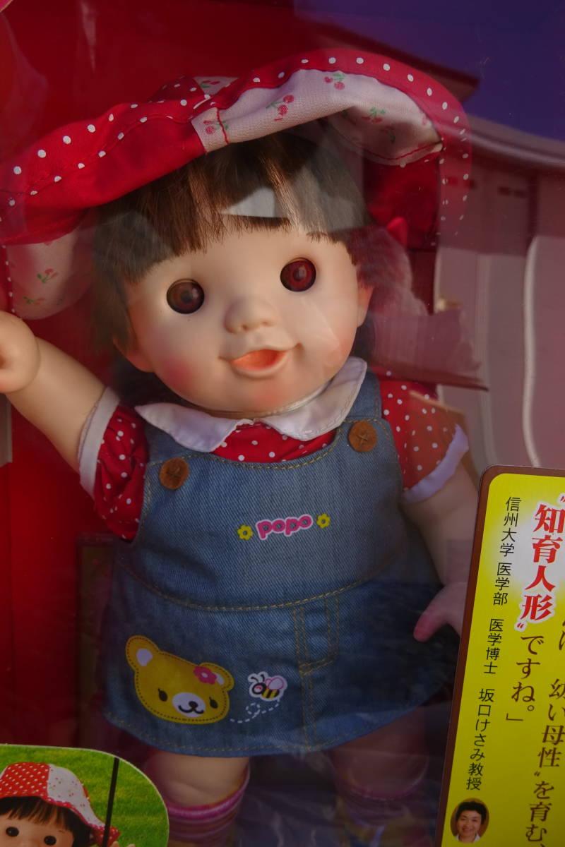 ぽぽちゃん 病院に変身救急車 特典DVD付き_画像4