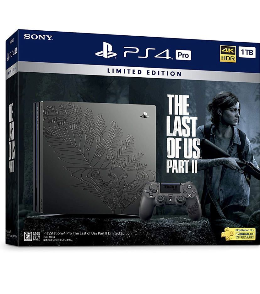 PlayStation 4 Pro The Last of Us Part II Limited Edition Amazon 限定 オリジナル ギターピック CEROレーティング Z ps4 ラストオブアス