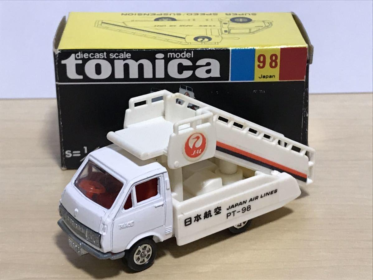 【絶版ミニカー】 トミカ No.98-1-① トヨタハイエース日本航空タラップカー 旧フロント