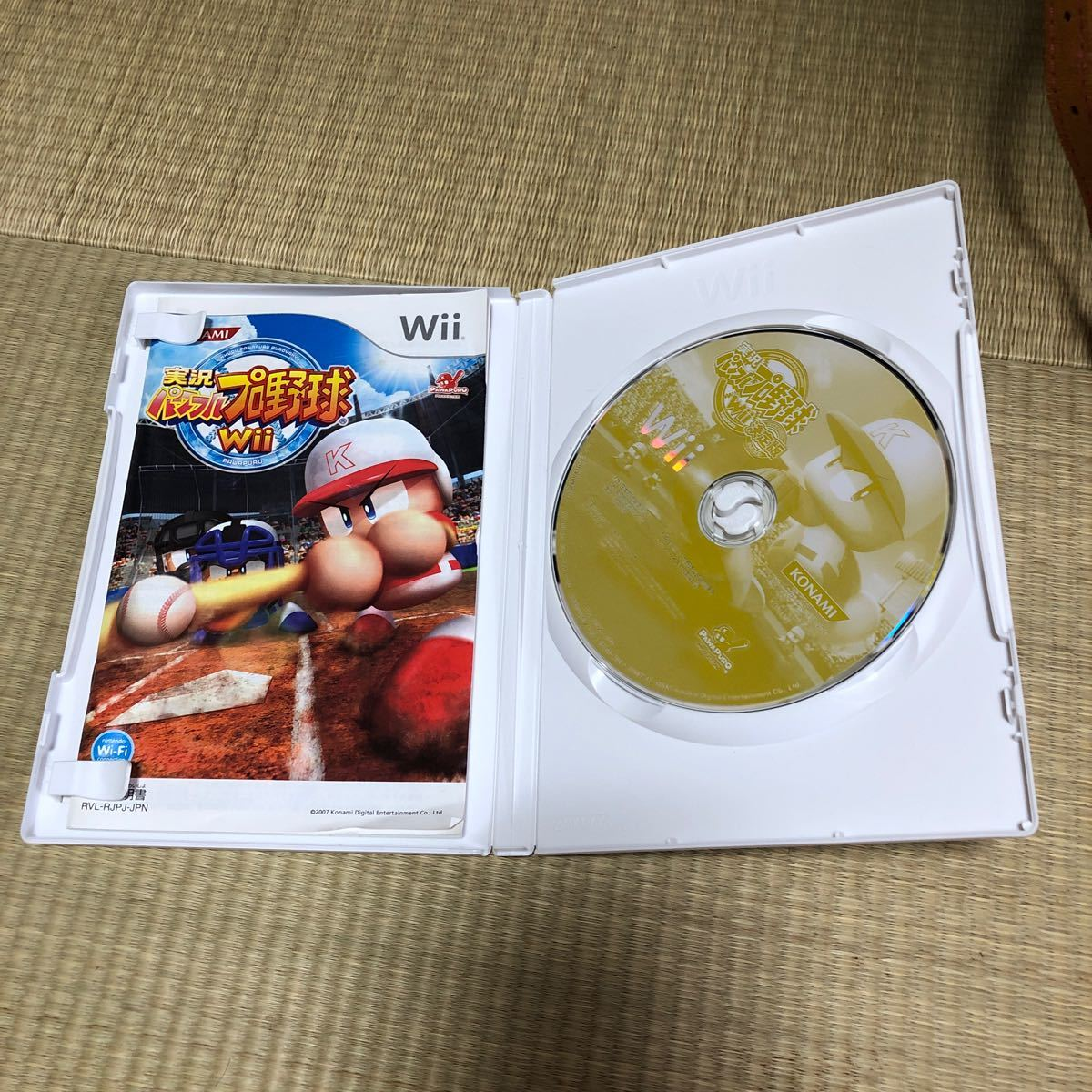 【Wii】 実況パワフルプロ野球 Wii