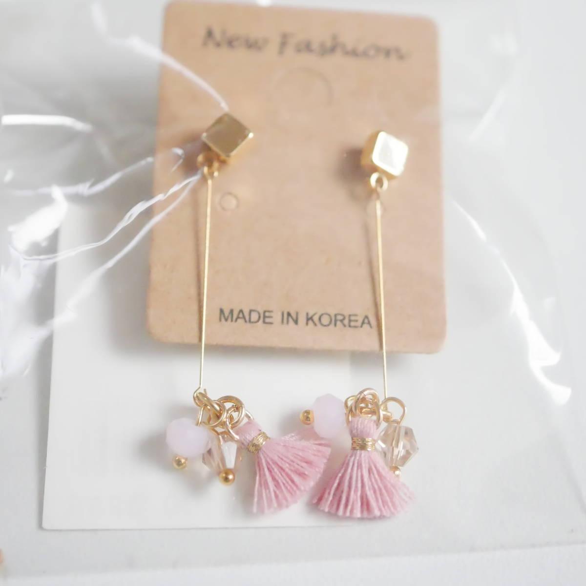 no. P2/Pink Tassel and Beaded Long Earrings