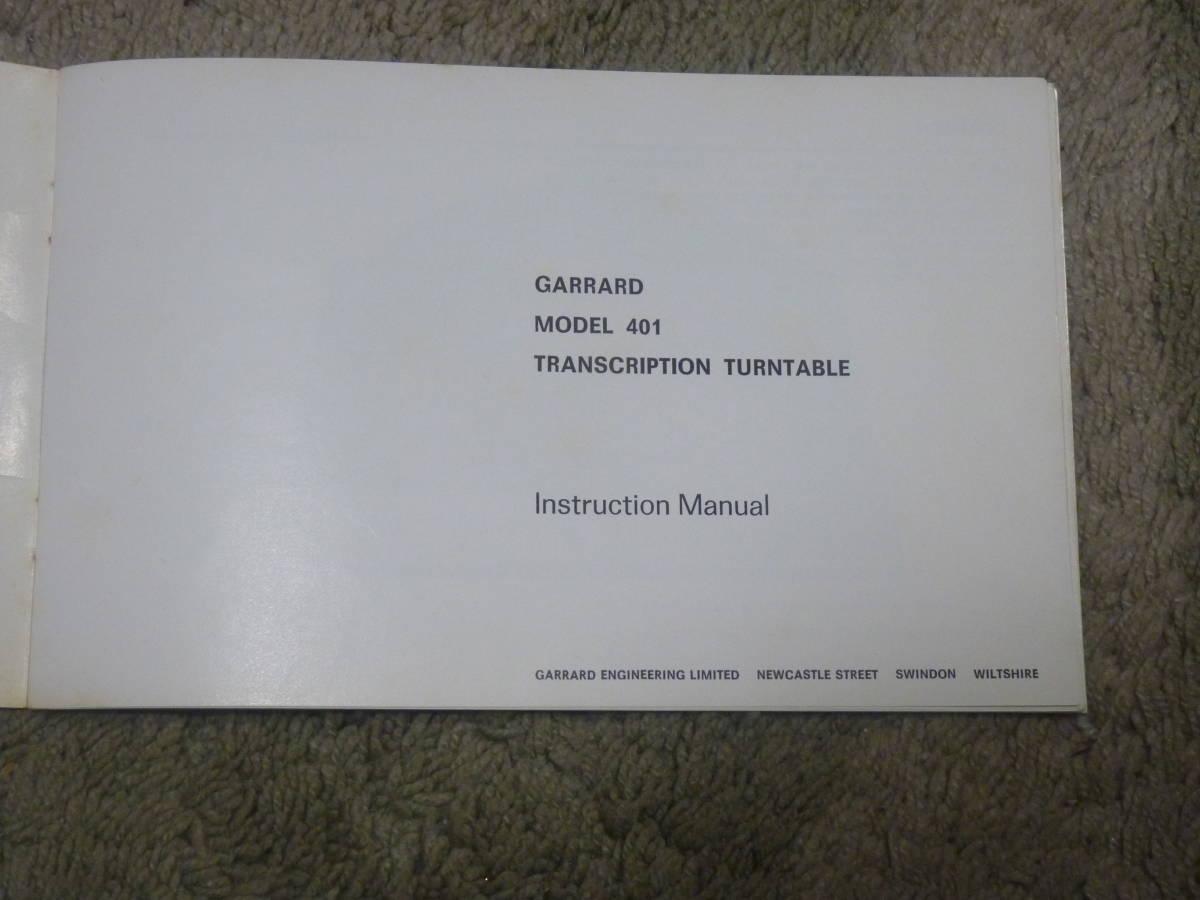 激レアか?Garrard ガラード401オリジナル英文取扱説明書 INSTRUCTION MANUAL_画像3
