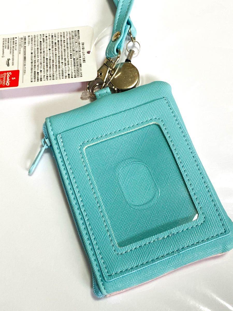 コインケース付きパスケース  新品未使用 サンリオ 定期入れ パスケース