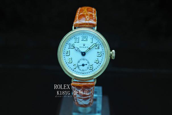 K18YG金無垢 ロレックス ROLEX アンティーク 1930年代 Ref.4085 ゴールド 動作良好 極美
