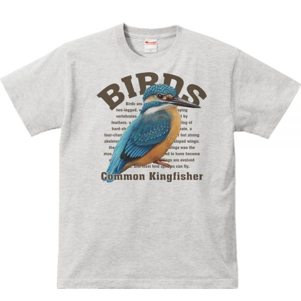 カワセミ(鳥シリーズ)/半袖Tシャツ/メンズXL/杢(やや厚手)・新品・メール便 送料無料_カワセミ/Tシャツ/XL