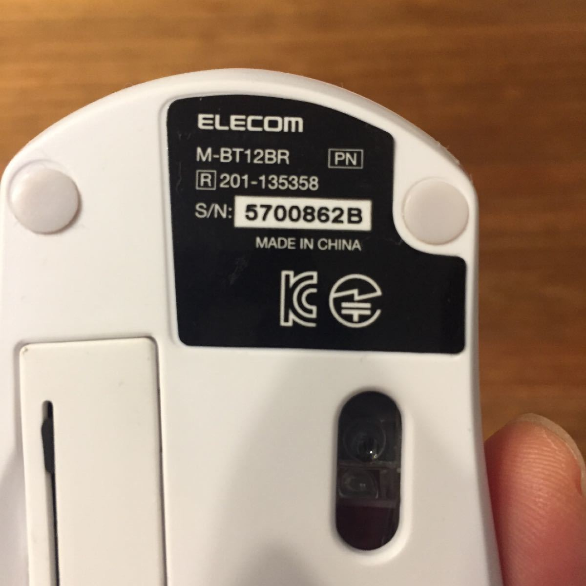 Bluetooth対応  IR LEDマウス M-BT12BR