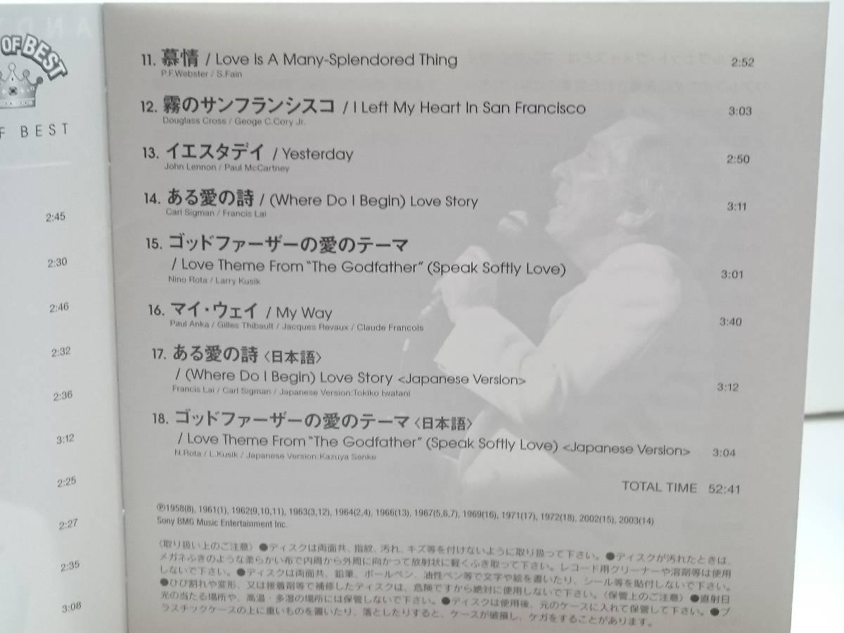 アンディ ウィリアムス【CD】ベスト オブ ベスト ♪ マイ ウェイ、ムーン リヴァー、酒とバラの日々、時の過ぎゆくまま、ある愛の詩 など_画像4