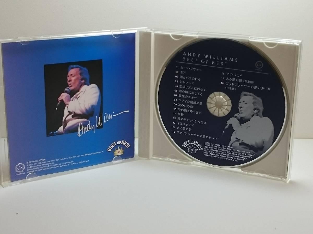 アンディ ウィリアムス【CD】ベスト オブ ベスト ♪ マイ ウェイ、ムーン リヴァー、酒とバラの日々、時の過ぎゆくまま、ある愛の詩 など_画像5