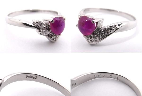 【中古】【程度A】 Pt900 プラチナ900 指輪 レッドストーン(ハート型)  0.87ct  ダイヤモンド 0.11ct ノーブランド リング_画像2