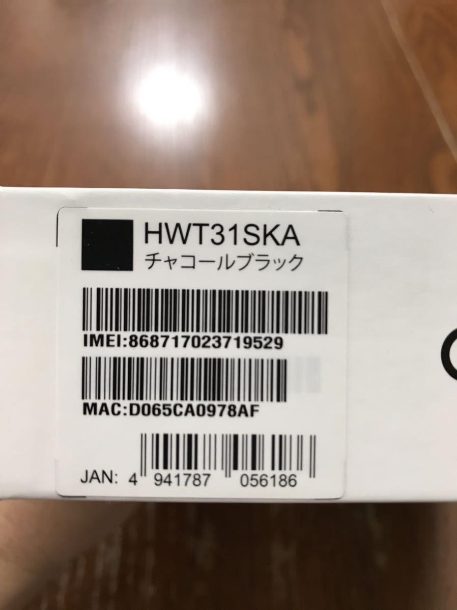 【新品未使用】Quatab 02 HWT31 チャコールブラック SIMフリー SIMロック解除 au aa023_画像4