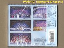 ★即決★ 2002宝塚歌劇全主題歌集 (パッケージ未開封ですがジャンク品とします)_画像2