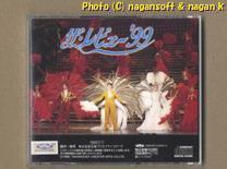 ★即決★ 宝塚歌劇宙組公演・実況 ザ・レビュー'99_画像2