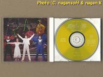 ★即決★ 宝塚歌劇宙組公演・実況 ザ・レビュー'99_画像3