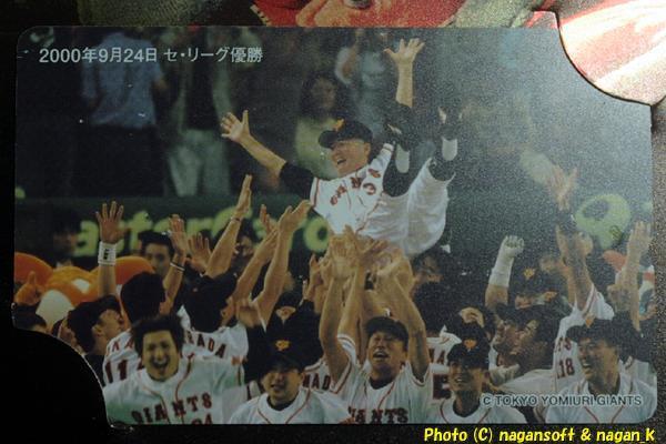 ★即決★ 読売新聞 GIANTS 2000 CHAMPION テレカ_画像4