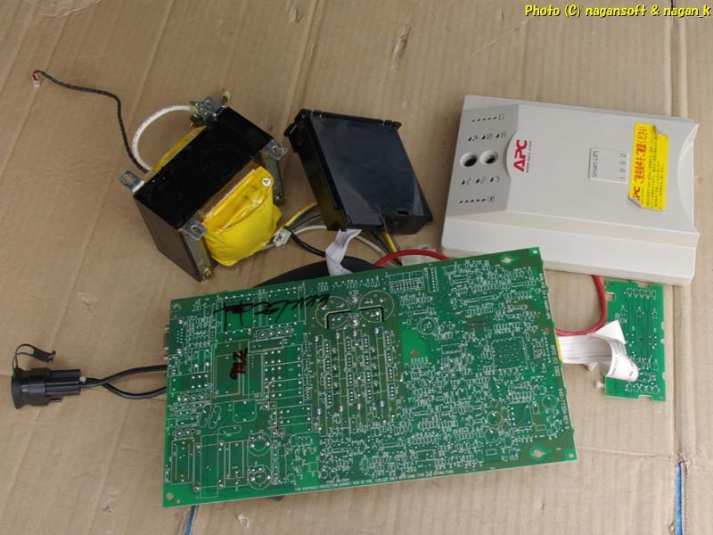 APC Smart-UPS 1000 から外した、フロントパネルと基盤_画像2